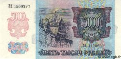5000 Roubles RUSSIE  1992 P.252a pr.NEUF
