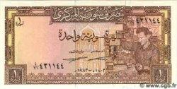 1 Pound SYRIE  1982 P.093e pr.NEUF