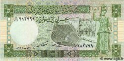 5 Pounds SYRIE  1991 P.100c NEUF