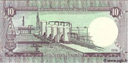 10 Pounds SYRIE  1991 P.101c NEUF