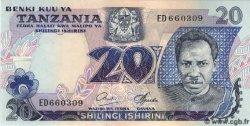 20 Shilingi TANZANIE  1978 P.07b NEUF