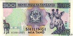 500 Shilingi TANZANIE  1997 P.30 NEUF