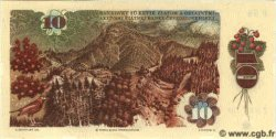 10 Korun TCHÉCOSLOVAQUIE  1986 P.094 NEUF