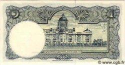 1 Baht THAÏLANDE  1955 P.074d NEUF