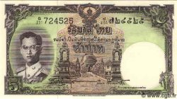 5 Baht THAÏLANDE  1956 P.075d NEUF