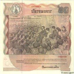 60 Baht THAÏLANDE  1987 P.093a NEUF