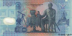 50 Baht THAÏLANDE  1996 P.100 NEUF