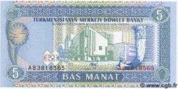 5 Manat TURKMÉNISTAN  1993 P.02 NEUF