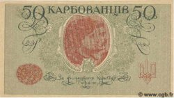 50 Karbovantsiv UKRAINE  1918 P.04b NEUF