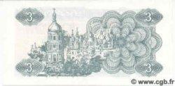 3 Karbovantsiv UKRAINE  1991 P.082 NEUF