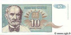 10 Dinara YOUGOSLAVIE  1994 P.138 NEUF