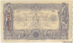 1000 Francs TUNISIE  1924 P.07bs pr.NEUF