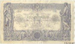 1000 Francs TUNISIE  1924 P.07b TTB à SUP