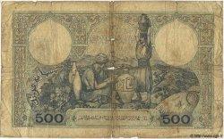 500 Francs TUNISIE  1926 P.14 B