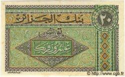 20 Francs TUNISIE  1948 P.22 SPL