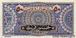 50 Francs TUNISIE  1949 P.23s SPL
