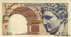 100 Francs TUNISIE  1947 P.24 TTB à SUP
