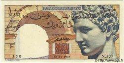 100 Francs TUNISIE  1947 P.24 NEUF