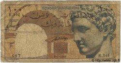 100 Francs TUNISIE  1948 P.24 B