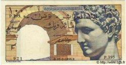 100 Francs TUNISIE  1948 P.24 SPL+