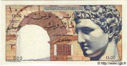 100 Francs TUNISIE  1947 P.24s