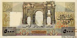 5000 Francs TUNISIE  1947 P.27s TTB+