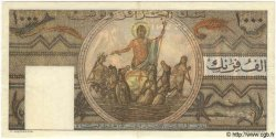 1000 Francs TUNISIE  1950 P.29a SUP