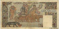 5000 Francs TUNISIE  1950 P.30 B+ à TB
