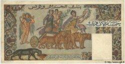 5000 Francs TUNISIE  1950 P.30 TB à TTB