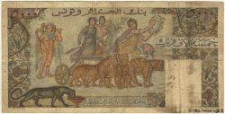 5000 Francs TUNISIE  1952 P.30 pr.TB