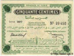 50 Centimes TUNISIE  1918 P.32c TTB+