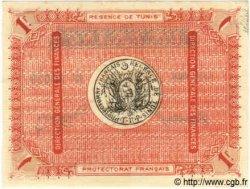 1 Franc TUNISIE  1918 P.33b pr.NEUF
