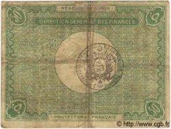 50 Centimes TUNISIE  1918 P.35 TB