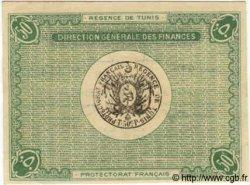 50 Centimes TUNISIE  1918 P.42 NEUF