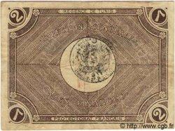 2 Francs TUNISIE  1919 P.47a TTB