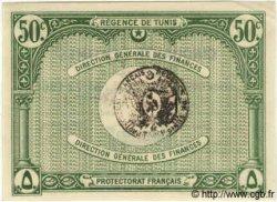 50 Centimes TUNISIE  1920 P.48 NEUF