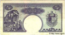 1/2 Dinar TUNISIE  1962 P.57 TB