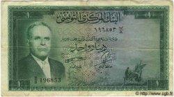 1 Dinar TUNISIE  1962 P.58 pr.TTB