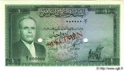 1 Dinar TUNISIE  1962 P.58s pr.SPL