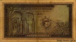 5 Dinars TUNISIE  1958 P.59 TB+