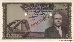 5 Dinars TUNISIE  1962 P.59s pr.SPL