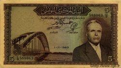 5 Dinars TUNISIE  1960 P.60 TTB