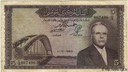 5 Dinars TUNISIE  1960 P.60 TB