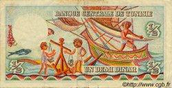 1/2 Dinar TUNISIE  1965 P.62 TTB