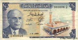 1/2 Dinar TUNISIE  1965 P.62 TTB+ à SUP