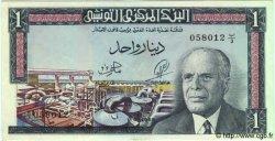 1 Dinar TUNISIE  1965 P.63 SUP