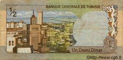 1/2 Dinar TUNISIE  1972 P.66 TTB