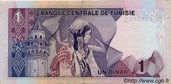 1 Dinar TUNISIE  1972 P.67 TTB+ à SUP