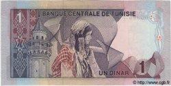 1 Dinar TUNISIE  1972 P.67 NEUF