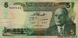 5 Dinars TUNISIE  1972 P.68 TTB